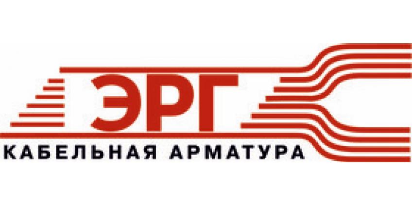 О повышении цен на муфты производства «ЭРГ» (Санкт-Петербург)